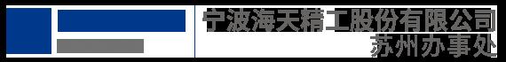 宁波ya慱体育appjing工